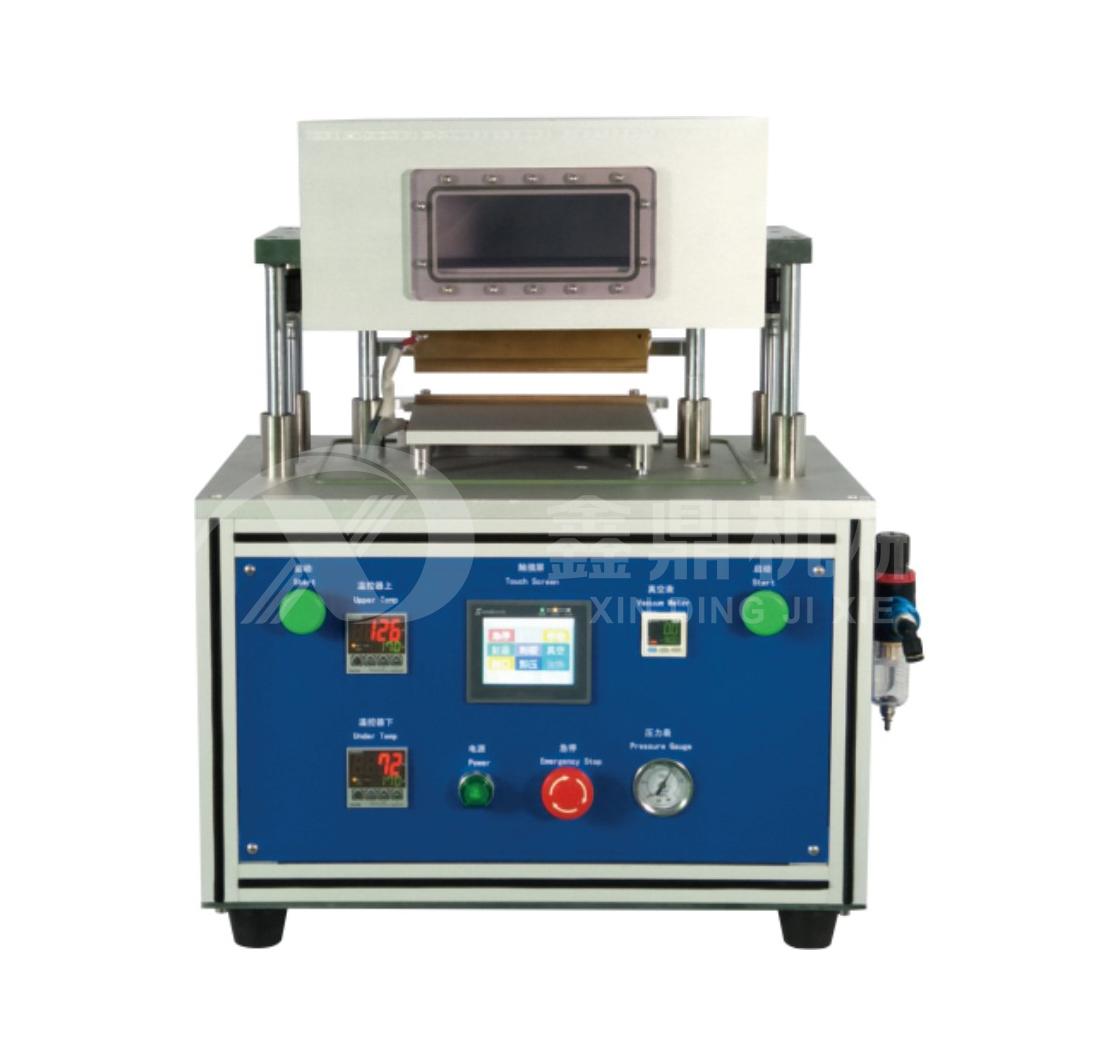 XD - YFJ200 secondary vacuum sealing machine
