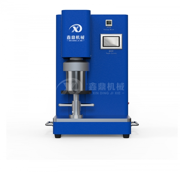 XD - JB - 50 planet type vacuum mixer