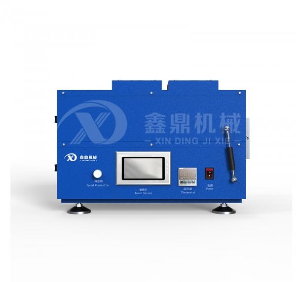 XD - ZDT250 TuMo dryer automatically
