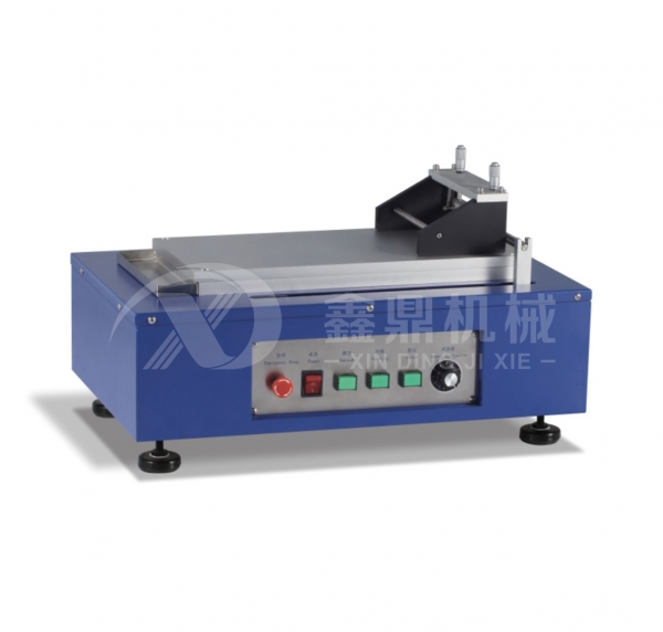 XD - TMJ100 coating machine