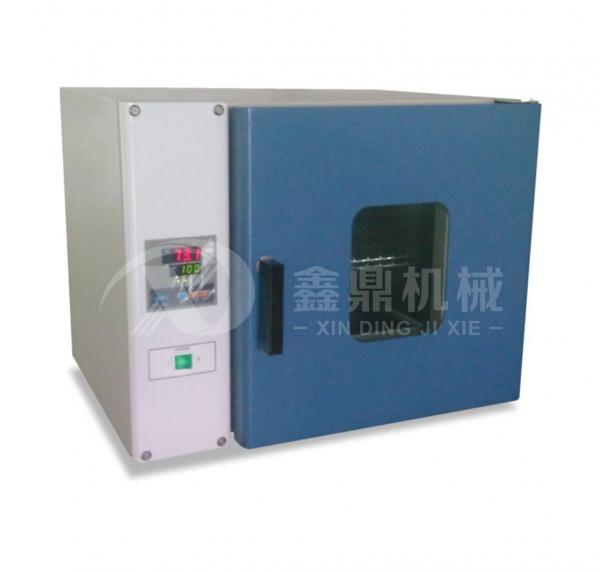 XD - ZKZ250L vacuum drying oven
